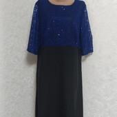 Очень красивые платья р.58/60 . Большая распродажа!!! Последнее!!!