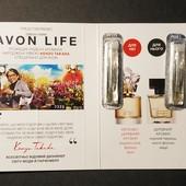 Пробники парфюмерной воды Avon Life by Kenzo Takada.