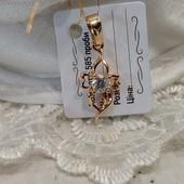 красивая и нежная подвеска - кулон, фианит, позолота 585 пробы