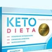 Капсулы Keto Dieta для быстрого похудения !!! 40 капсул! Большая упаковка.