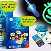 суперская волшебная игра рисуйте светом размер мега большой !!2 ручки внутри!!! коробки 43 см× 31 см