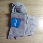 Комплект 2 шт мужские носки Livergy Германия размер 39-42
