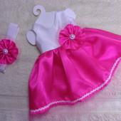красивое Платье принцессы + повязка ! для куклы Беби борн ростом 43 см.Или подобных кукол .