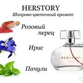 Парфюмерная вода HerStory 50 мл Avon- Цветочно-шипровый аромат!!!Шлейфовый!!!