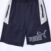 Классные шорты для мужчин