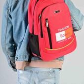 МЕГА крутой рюкзак с отделением для ноута
