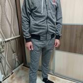 Спортивний костюм чоловічий 46 р