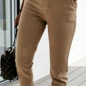 Модные штаны джогеры