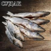 Риба лот 500 грам судак вялен.