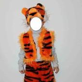 Карнавальний костюм тигрик