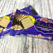Халва в шоколаде. В лоте 2 штуки общим весом 120 грамм.
