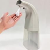 Автоматический дозатор для пенного мыла Soapper Auto Foaming Hand Wash 350мл сенсорная мыльница