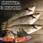 Рыба лот 1 кг плотва с икрой вяленая