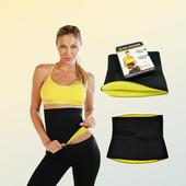 ✅ Пояс из неотекса для похудения шейпинг-эффект