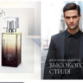 Роскошный мужской аромат от кутюр by Valentin Yudashkin (пробник)/ УП-10%