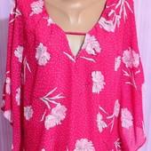 Две красивые блузы одним лотом, состояние идеальное!!!