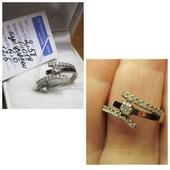 Распродажа!! Шикарное сереб. кольцо серебро 925пр.+ золото 375 пр. Новое с биркой!