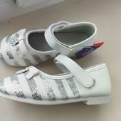 Шара!Мягусенькие туфельки Apawwa-29.Последние