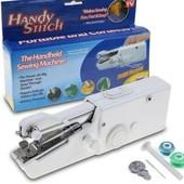 Швейная машинка ручная, дорожная, мини швейная машинка