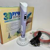 3D-ручка для рисования 3D Pen в комплекте с разноцветным пластиком.