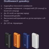 Устройство для нагревания табака. GLO hyper. цвет  черный , синий , оранжевый, белый.