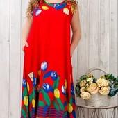 Платья трапецией с натуральной ткани