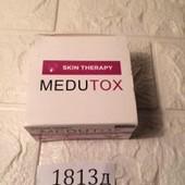 Средство для омоложения Medutox skin therapy (Медутокс Скин Терапи