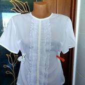 Стоп!Шикарнейшая нарядная блузочка р 48-50