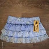 Летняя юбка. УП скидка 10%