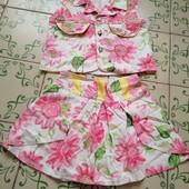 Костюм юбка+блузка
