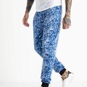 Мужские спортивные штаны с манжетом