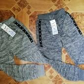 Трикотажные спортивные брюки для мальчиков Happy kids 140-p.p світло сірі.