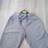 Стоп!!фирменные удобные шорты