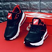 Кроссовки Nike Air Max 2090 кросівки Найк