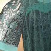 Шикарне плаття. Розпродаж. Останнє