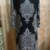 Красивое платье! ПОГ 48-56см.