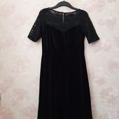 Красивое велюровое платье ! УП скидка 10%