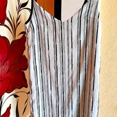 Двусторонний сарафан от Amisu