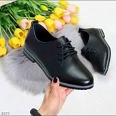 Женские кожаные туфли 41 размер