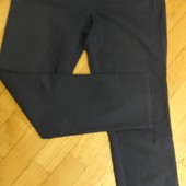 Темно синие брюки-трегинсы