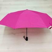 Зонт полуавтомат женский Happy rain