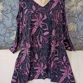 Новая нарядная блуза туника с открытыми плечиками, Julipa, p. 3XL