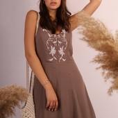Летнее платье в пол с вышивкой р.46,48,50. Цвет мокко!