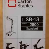 Скобы для степлера sb-13 2800 штук