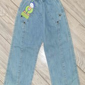 Штаны джинсы на 3-4года