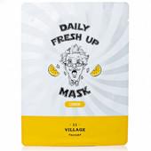 Тканевая увлажняющая маска для лица с соком лимона и витамином С