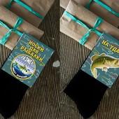 Носки. Подарок на день рыбака 11июля