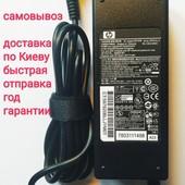 Блок питания зарядка ноутбука HP 19.5v 4.62a (4.5*3.0mm). год гарантии