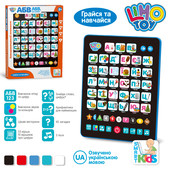 "Интерактивный планшет ""Абетка"" укр, колір, рахунок, літери..."