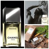 67мл.Chanel Egoiste Platinum-символ элегантности и успеха для сексуальных мужчин!